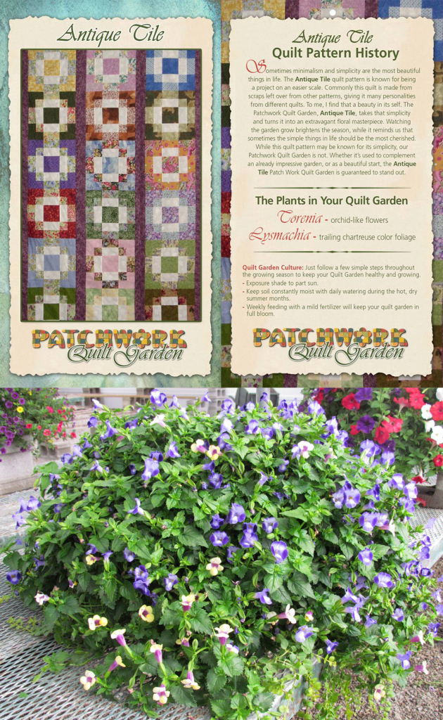Grimes Horticulture Patchwork Containers - National Garden Bureau
