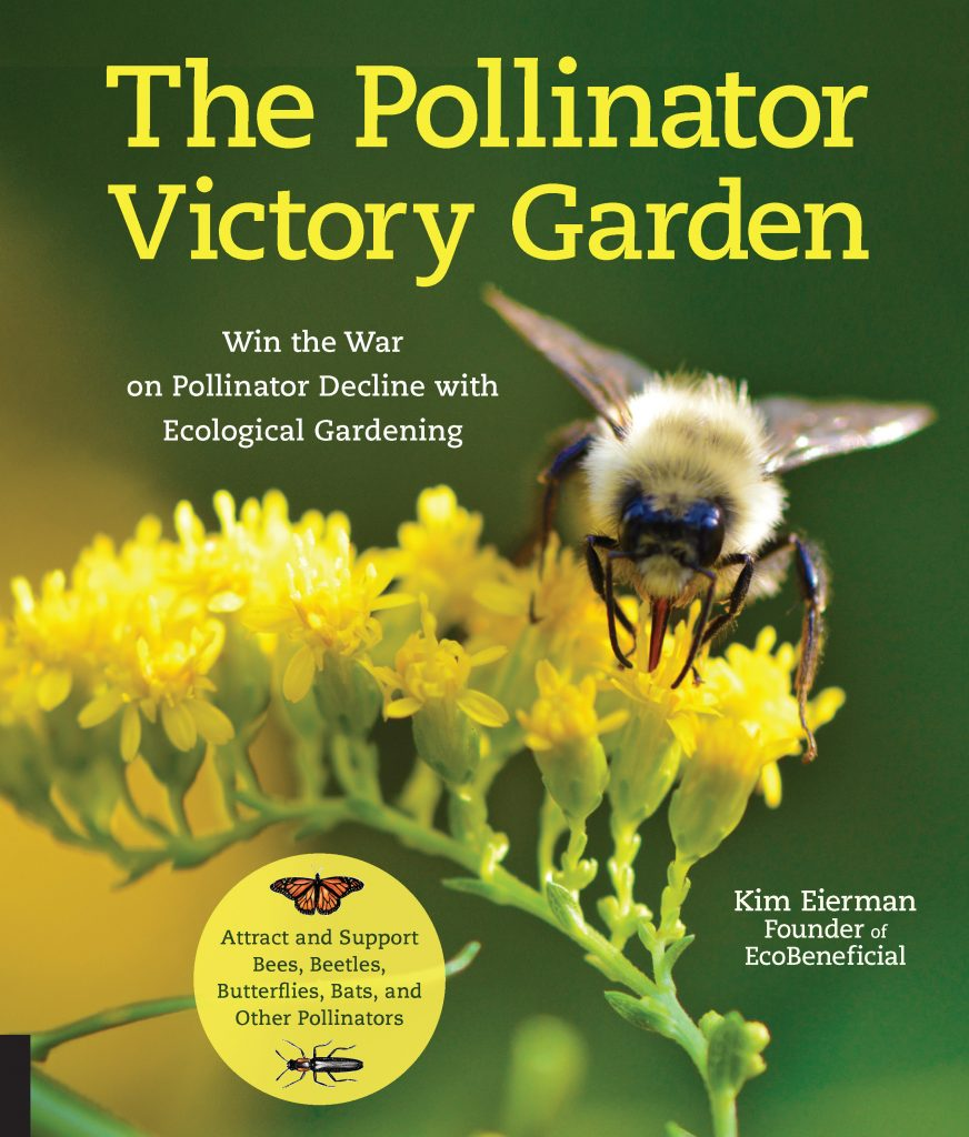 The Pollinator Victory Garden - National Garden Bureau member